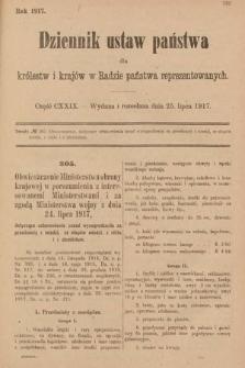 Dziennik Ustaw Państwa dla Królestw i Krajów w Radzie Państwa Reprezentowanych. 1917, cz.129