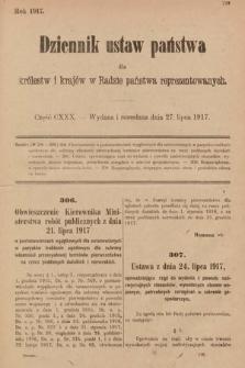 Dziennik Ustaw Państwa dla Królestw i Krajów w Radzie Państwa Reprezentowanych. 1917, cz.130