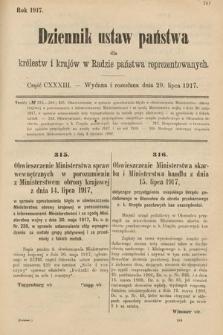 Dziennik Ustaw Państwa dla Królestw i Krajów w Radzie Państwa Reprezentowanych. 1917, cz.133