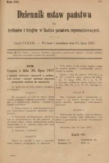 Dziennik Ustaw Państwa dla Królestw i Krajów w Radzie Państwa Reprezentowanych. 1917, cz.134