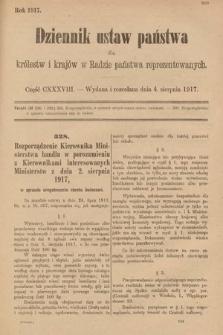 Dziennik Ustaw Państwa dla Królestw i Krajów w Radzie Państwa Reprezentowanych. 1917, cz.138