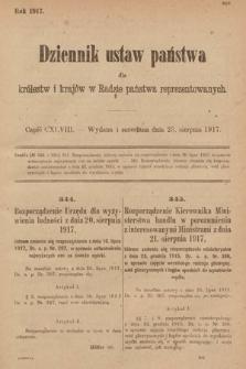 Dziennik Ustaw Państwa dla Królestw i Krajów w Radzie Państwa Reprezentowanych. 1917, cz.148