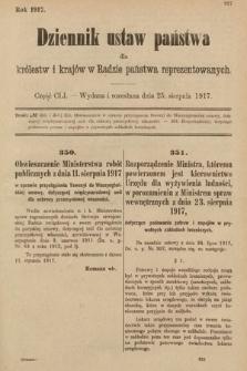Dziennik Ustaw Państwa dla Królestw i Krajów w Radzie Państwa Reprezentowanych. 1917, cz.151