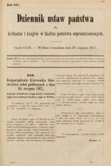 Dziennik Ustaw Państwa dla Królestw i Krajów w Radzie Państwa Reprezentowanych. 1917, cz.153