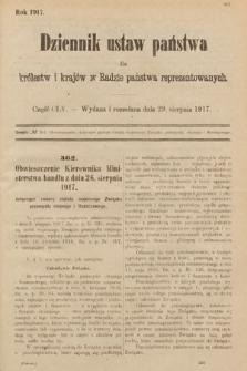 Dziennik Ustaw Państwa dla Królestw i Krajów w Radzie Państwa Reprezentowanych. 1917, cz.155