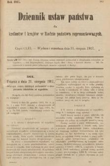 Dziennik Ustaw Państwa dla Królestw i Krajów w Radzie Państwa Reprezentowanych. 1917, cz.156