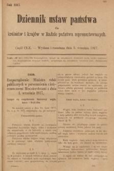 Dziennik Ustaw Państwa dla Królestw i Krajów w Radzie Państwa Reprezentowanych. 1917, cz.160