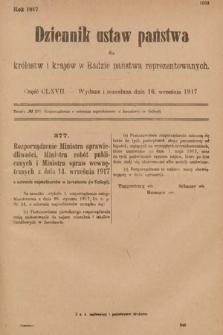 Dziennik Ustaw Państwa dla Królestw i Krajów w Radzie Państwa Reprezentowanych. 1917, cz.167