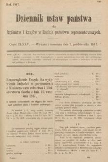 Dziennik Ustaw Państwa dla Królestw i Krajów w Radzie Państwa Reprezentowanych. 1917, cz.175