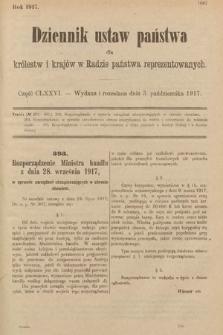 Dziennik Ustaw Państwa dla Królestw i Krajów w Radzie Państwa Reprezentowanych. 1917, cz.176