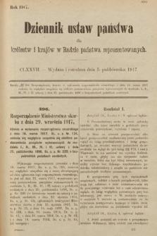 Dziennik Ustaw Państwa dla Królestw i Krajów w Radzie Państwa Reprezentowanych. 1917, cz.177
