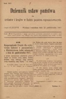 Dziennik Ustaw Państwa dla Królestw i Krajów w Radzie Państwa Reprezentowanych. 1917, cz.187
