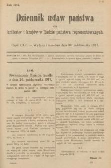 Dziennik Ustaw Państwa dla Królestw i Krajów w Radzie Państwa Reprezentowanych. 1917, cz.190