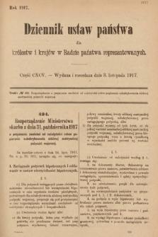 Dziennik Ustaw Państwa dla Królestw i Krajów w Radzie Państwa Reprezentowanych. 1917, cz.195