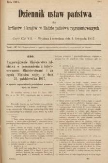 Dziennik Ustaw Państwa dla Królestw i Krajów w Radzie Państwa Reprezentowanych. 1917, cz.197