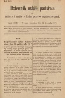 Dziennik Ustaw Państwa dla Królestw i Krajów w Radzie Państwa Reprezentowanych. 1917, cz.203