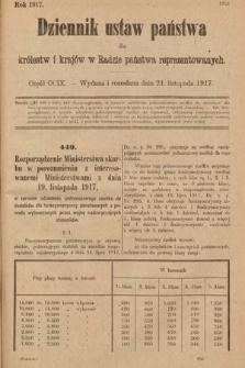 Dziennik Ustaw Państwa dla Królestw i Krajów w Radzie Państwa Reprezentowanych. 1917, cz.209
