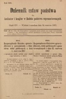 Dziennik Ustaw Państwa dla Królestw i Krajów w Radzie Państwa Reprezentowanych. 1917, cz.104