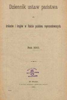 Dziennik Ustaw Państwa dla Królestw i Krajów w Radzie Państwa Reprezentowanych. 1915 [całość]