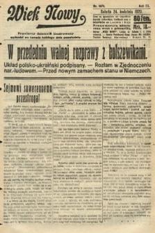 Wiek Nowy : popularny dziennik ilustrowany. 1920, nr5676
