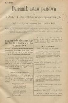 Dziennik Ustaw Państwa dla Królestw i Krajów w Radzie Państwa Reprezentowanych. 1913, nr1