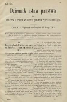 Dziennik Ustaw Państwa dla Królestw i Krajów w Radzie Państwa Reprezentowanych. 1913, nr10