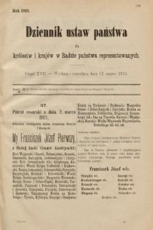 Dziennik Ustaw Państwa dla Królestw i Krajów w Radzie Państwa Reprezentowanych. 1913, nr17