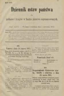 Dziennik Ustaw Państwa dla Królestw i Krajów w Radzie Państwa Reprezentowanych. 1913, nr26
