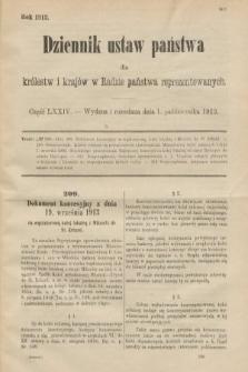 Dziennik Ustaw Państwa dla Królestw i Krajów w Radzie Państwa Reprezentowanych. 1913, nr74