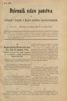 Dziennik Ustaw Państwa dla Królestw i Krajów w Radzie Państwa Reprezentowanych. 1905, nr1