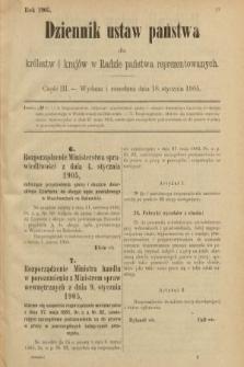 Dziennik Ustaw Państwa dla Królestw i Krajów w Radzie Państwa Reprezentowanych. 1905, nr3
