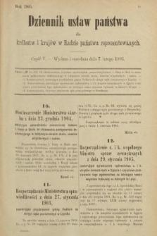 Dziennik Ustaw Państwa dla Królestw i Krajów w Radzie Państwa Reprezentowanych. 1905, nr5