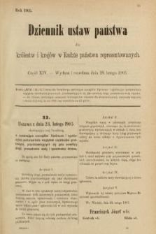 Dziennik Ustaw Państwa dla Królestw i Krajów w Radzie Państwa Reprezentowanych. 1905, nr14