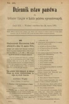 Dziennik Ustaw Państwa dla Królestw i Krajów w Radzie Państwa Reprezentowanych. 1905, nr19