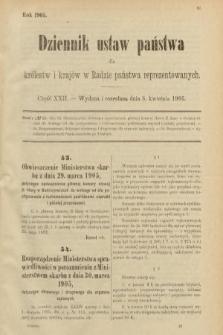 Dziennik Ustaw Państwa dla Królestw i Krajów w Radzie Państwa Reprezentowanych. 1905, nr22