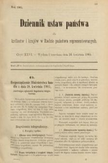 Dziennik Ustaw Państwa dla Królestw i Krajów w Radzie Państwa Reprezentowanych. 1905, nr26