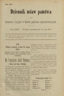 Dziennik Ustaw Państwa dla Królestw i Krajów w Radzie Państwa Reprezentowanych. 1905, nr29