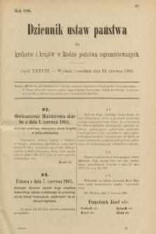 Dziennik Ustaw Państwa dla Królestw i Krajów w Radzie Państwa Reprezentowanych. 1905, nr38