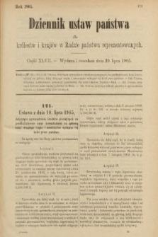 Dziennik Ustaw Państwa dla Królestw i Krajów w Radzie Państwa Reprezentowanych. 1905, nr47
