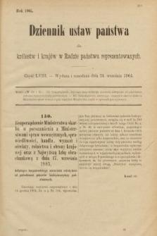Dziennik Ustaw Państwa dla Królestw i Krajów w Radzie Państwa Reprezentowanych. 1905, nr58