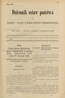 Dziennik Ustaw Państwa dla Królestw i Krajów w Radzie Państwa Reprezentowanych. 1905, nr62