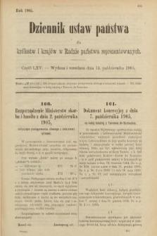 Dziennik Ustaw Państwa dla Królestw i Krajów w Radzie Państwa Reprezentowanych. 1905, nr65