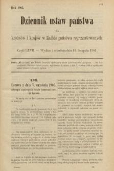 Dziennik Ustaw Państwa dla Królestw i Krajów w Radzie Państwa Reprezentowanych. 1905, nr67