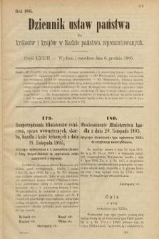 Dziennik Ustaw Państwa dla Królestw i Krajów w Radzie Państwa Reprezentowanych. 1905, nr73