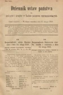 Dziennik Ustaw Państwa dla Królestw i Krajów w Radzie Państwa Reprezentowanych. 1918, nr36