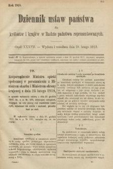Dziennik Ustaw Państwa dla Królestw i Krajów w Radzie Państwa Reprezentowanych. 1918, nr37