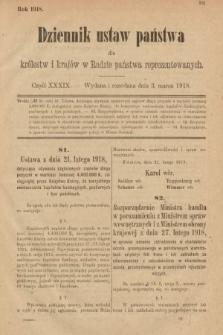 Dziennik Ustaw Państwa dla Królestw i Krajów w Radzie Państwa Reprezentowanych. 1918, nr39