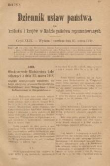 Dziennik Ustaw Państwa dla Królestw i Krajów w Radzie Państwa Reprezentowanych. 1918, nr49