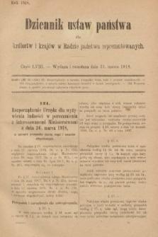 Dziennik Ustaw Państwa dla Królestw i Krajów w Radzie Państwa Reprezentowanych. 1918, nr58