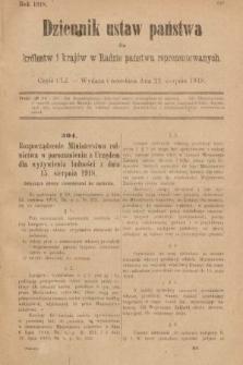 Dziennik Ustaw Państwa dla Królestw i Krajów w Radzie Państwa Reprezentowanych. 1918, nr151